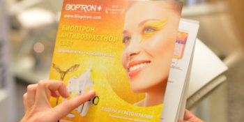 4th Aesthetic & Anti-Aging Medicine World Congress AMWC Eastern Europe